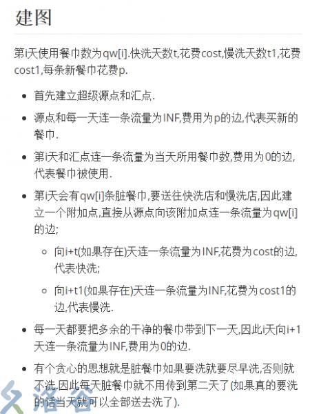 https://cdn.luogu.com.cn/upload/pic/65563.png